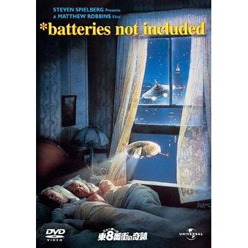 Batteries Not Included [Limited Edition]