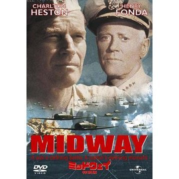 Midway [Limited Edition]