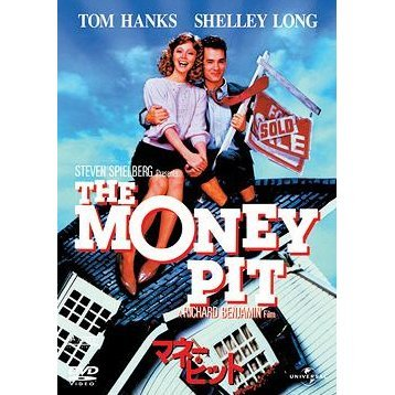 The Money Pit [Limited Edition]