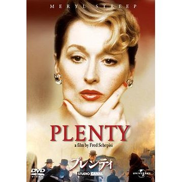 Plenty [Limited Edition]