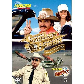 Smokey And The Bandit II [Limited Edition]
