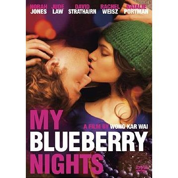 My Blueberry Nights Special Edition