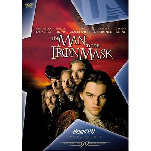 The Man In The Iron Mask [Limited Pressing]