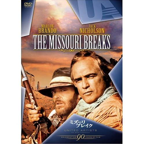 The Missouri Breaks [Limited Pressing]
