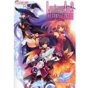 Luminous Arc 2 Will Complete Guide