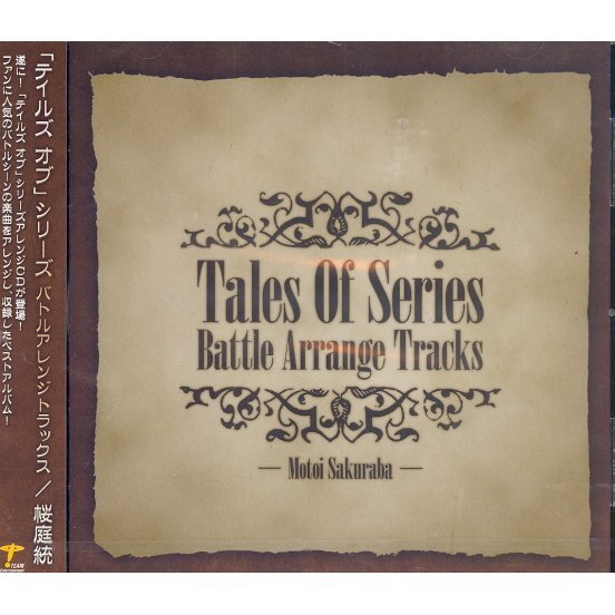 Tales of Series Game Battle Arrange Tracks