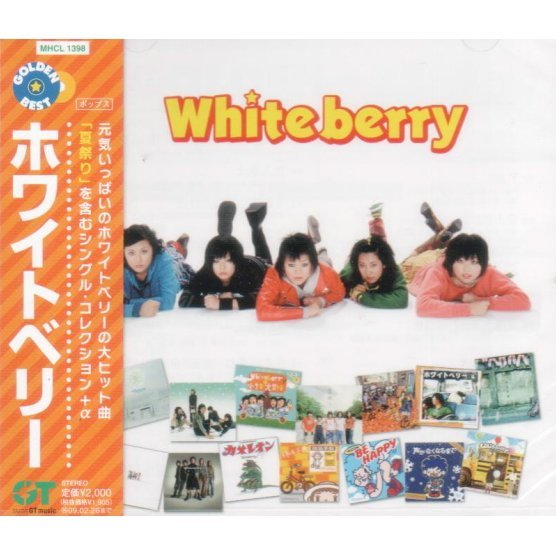 Golden Best Whiteberry