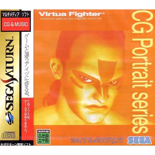 Virtua Fighter CG Portrait Series Vol.5: Wolf Hawkfield