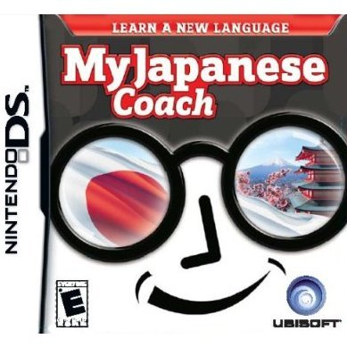 My Japanese Coach