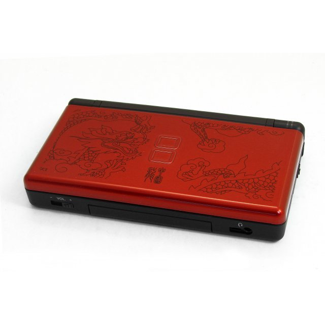Nintendo DS Lite (Crimson/Black Dragon iQue DS Special Edition) - 220V