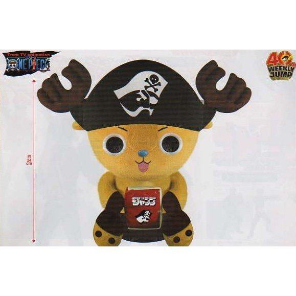 40th Weekly Jump One Piece Plush Doll: Super DX Chopper