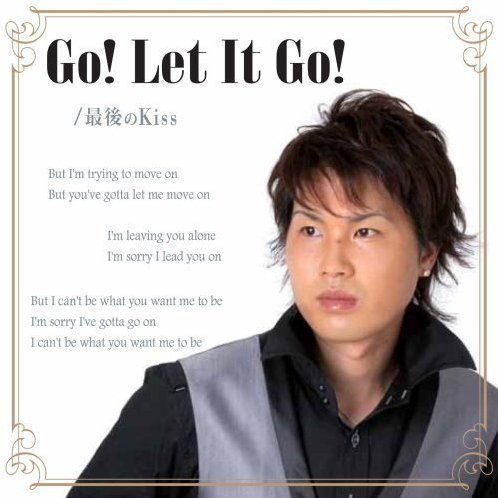 Go! Let It Go!