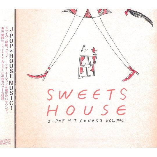Sweets House - For J-pop Hit Covers