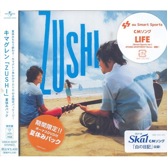 Zushi [CD+DVD Limited Edition]
