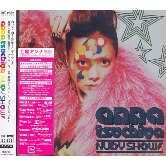 Nudy Show [CD+DVD]