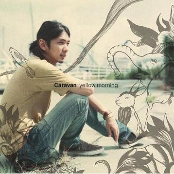 Yellow Morning [CD+DVD]