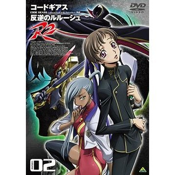 Code Geass - Lelouch Of The Rebellion R2 Vol.2