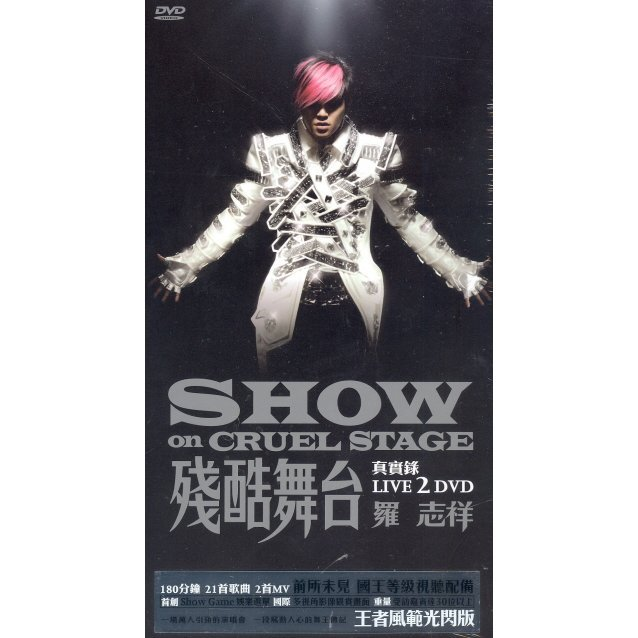 Show On Cruel Stage Concert Live [2DVD]