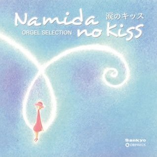 Music Box Selection Namida No Kiss