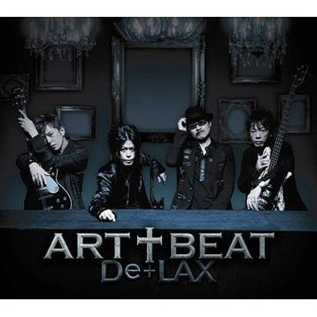 Art Beat [CD+DVD]