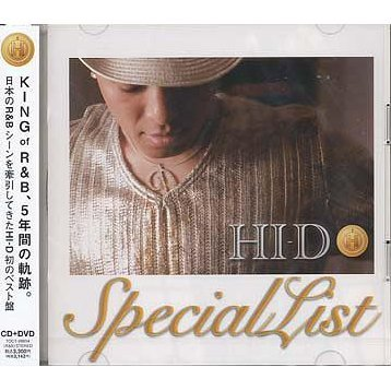 Special List [CD+DVD Limited Edition]