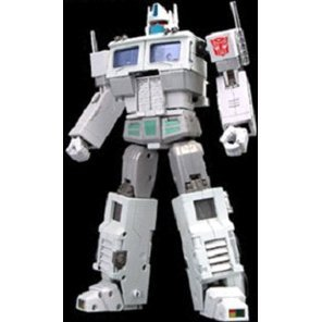 Masterpiece Transformers Non Scale Pre-Painted Action Figure: MP-2 Ultra Magnus (Re-run)