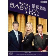 Hotel Babylon [Series 2]