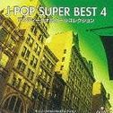 Orgel J-pop Super Best 4 Antique Orgel Collection