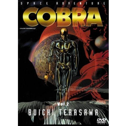 Space Adventure Cobra 2
