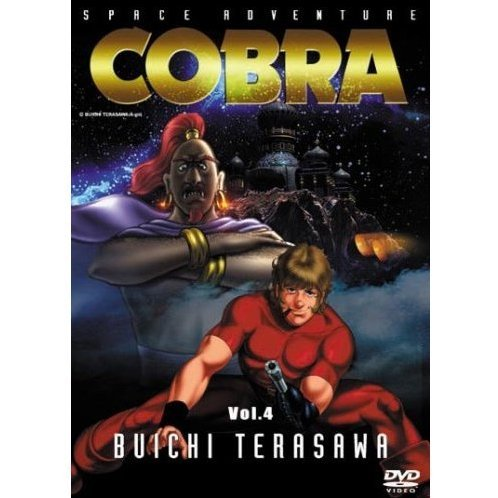 Space Adventure Cobra 4