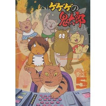 Gegege No Kitaro 90's 5 1996 Forth Series
