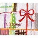 Gift Music Box Hit Songs - Gift