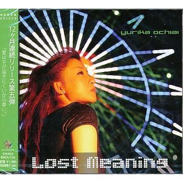 Lost Meaning [CD+DVD Limited Edition]