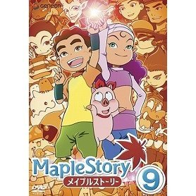 Maple Story Vol.9