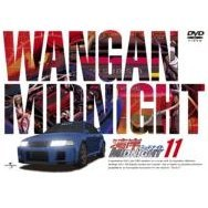 Wangan Midnight 11