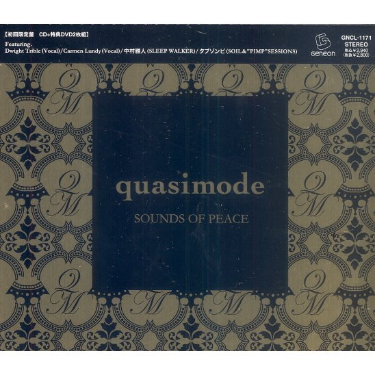 Sounds of Peace [CD+DVD Limited Edition]