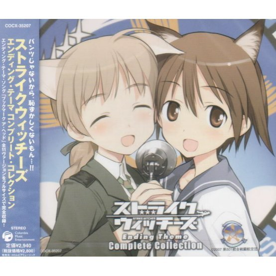 Strike Witches Outro Theme Complete Collection