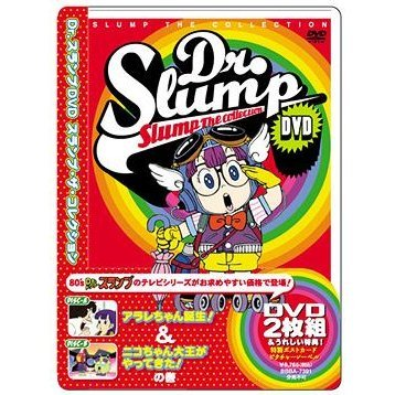 Dr. Slump DVD Slump The Collection Ararechan Tanjo & Nikochan Daio Ga Yattekita No Kan