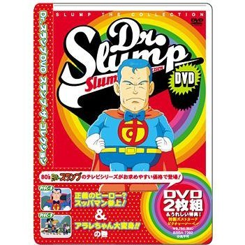 Dr. Slump DVD Slump The Collection Seigi No Hero Suppaman Sanjo & Ararechan Daihenshin No Kan