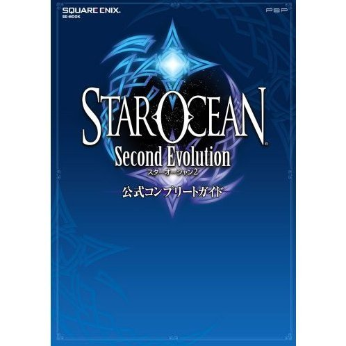 Star Ocean: Second Evolution Official Complete Guide
