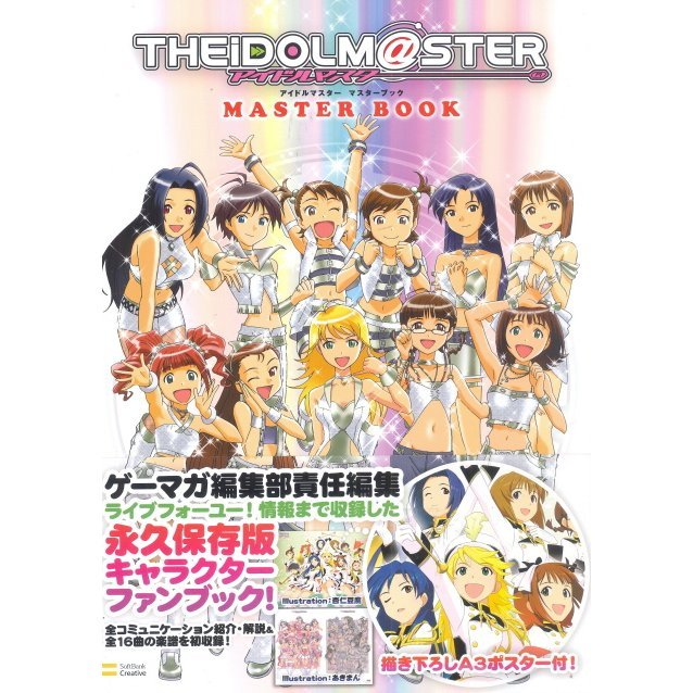 The Idolm@Ster Master Book