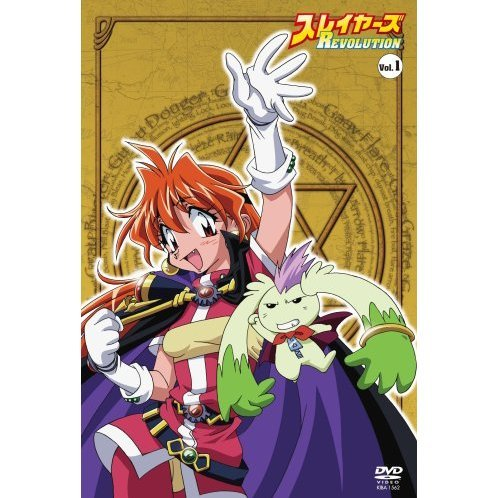 Slayers Revolution Vol.1