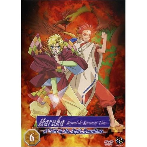 HARUKA: Beyond the Stream of Time Vol. 6