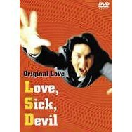 Love Sick Devil