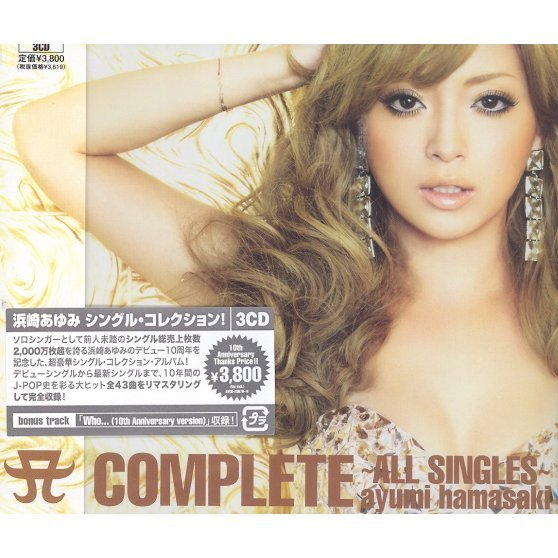 A Complete - All Singles [3CD Jacket B]