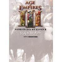 Age Empires III Official Guide Book