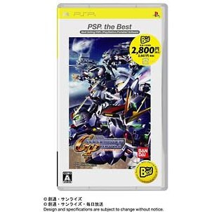 SD Gundam G Generation Portable (PSP the Best)