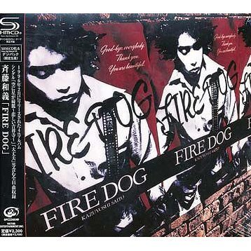 Fire Dog [Limited Edition]