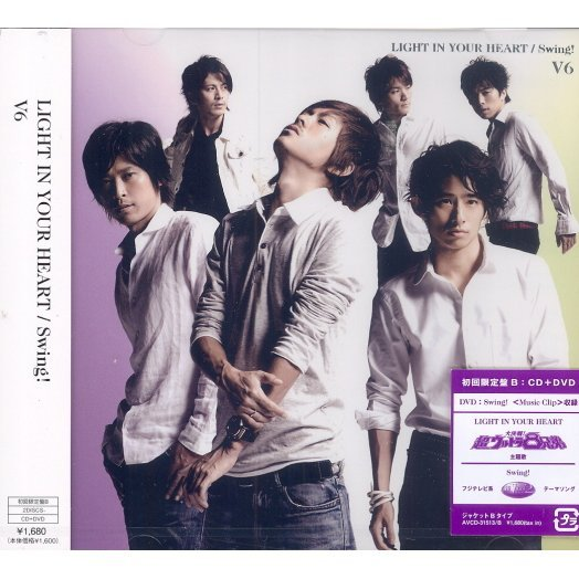 Light In Your Heart / Swing [Type B CD+DVD Limited Edition]