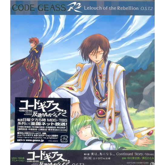 Code Geass: Lelouch of the Rebellion R2 Original Soundtrack 2
